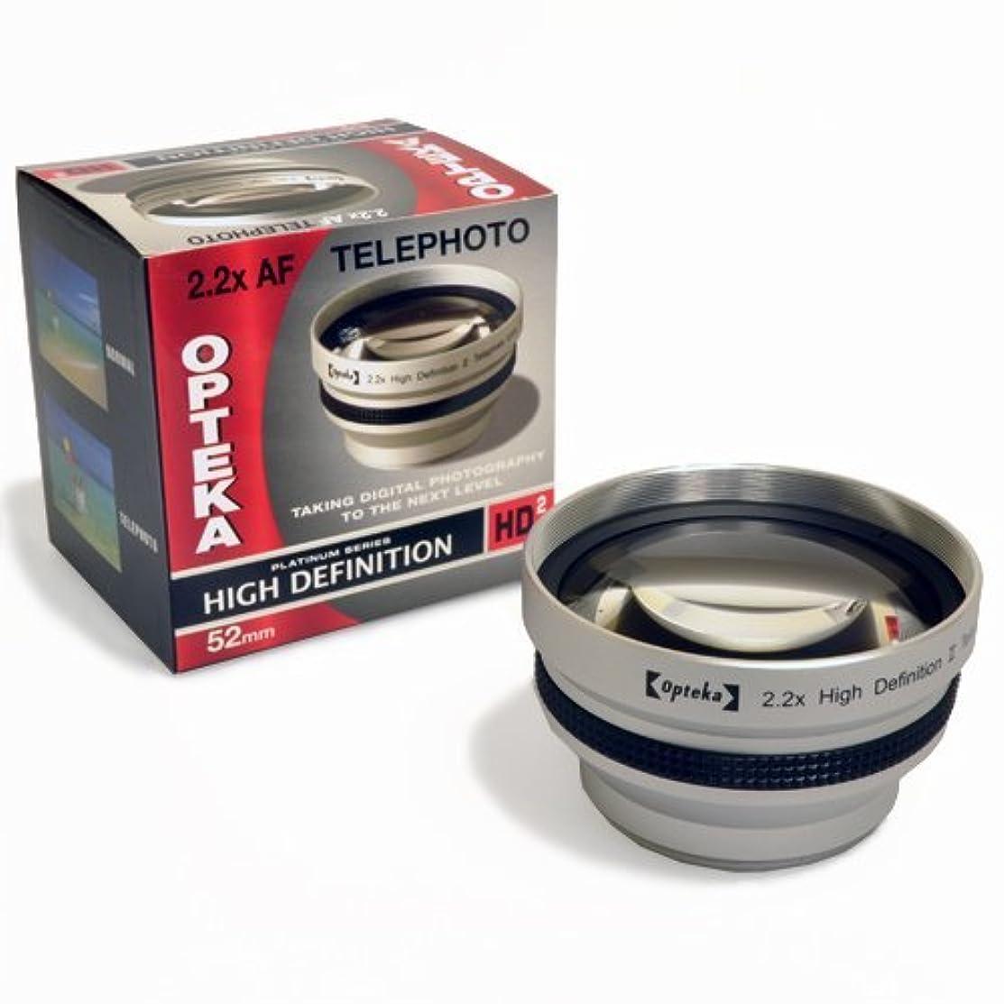 Opteka 2.2X HD2 Telephoto Lens for Fuji S5500 S5200 S5100 S5000