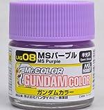 Mr. Gundam Color UG08 MS Purple Paint 10ml. Bottle Hobby