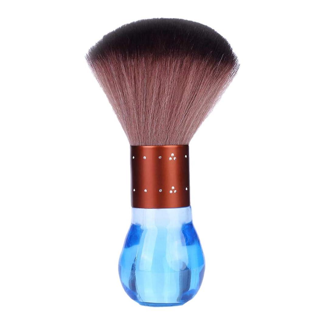 最適届ける知るプロサロン散髪美容ソフトブラシ首ダスト除去クリーニングブラシ