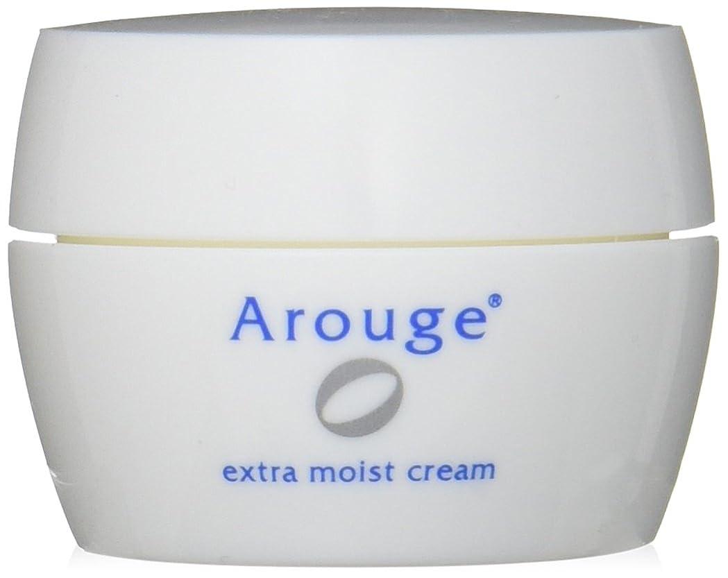 パッケージ立証する贅沢なアルージェ エクストラモイストクリーム(とてもしっとり) 30g