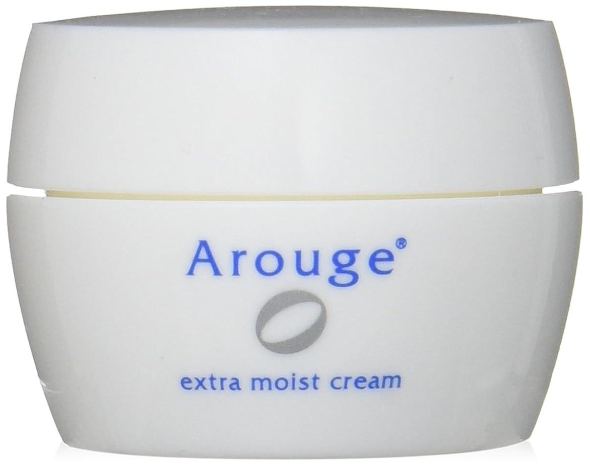 うがい薬騒々しい効果的アルージェ エクストラモイストクリーム(とてもしっとり) 30g
