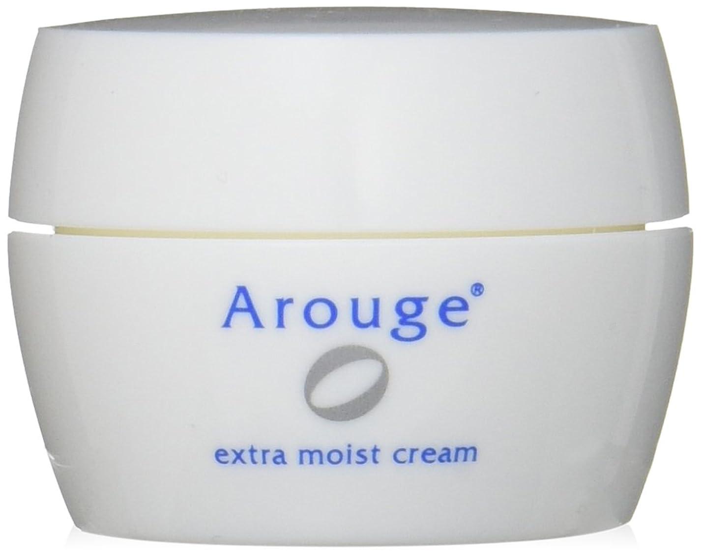 打ち負かすライトニング変なアルージェ エクストラモイストクリーム(とてもしっとり) 30g