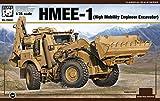 PH35041 Panda Hobby 1/35 HMEE-1 High Mobility Engineer Excavator Building Kit, 2019 Aug. Released