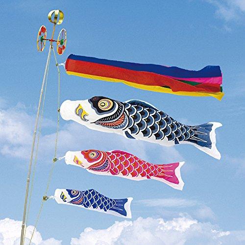 人形と鯉のぼりの村上『鯉幟ナイロンスタンダード1.5mスタンド付五色吹(mk-110-838)』
