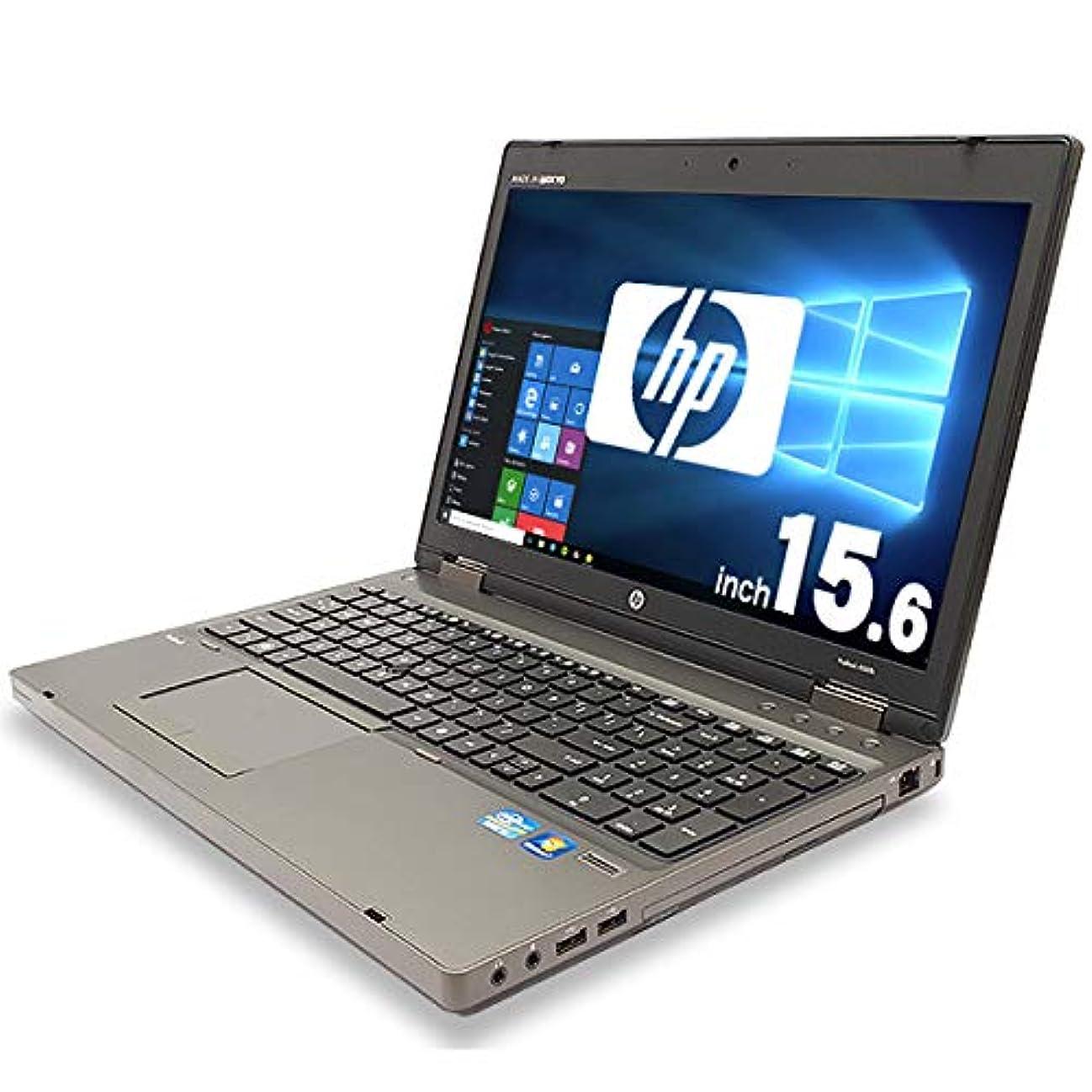しないでください電子レンジレコーダーノートパソコン 中古 HP ProBook 6560b Core i5 4GBメモリ 15.6インチワイド DVD-ROMドライブ Windows10 WPS Office 付き