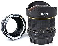 Oshiro 8mm f / 3.5LD UNC ALワイド角度魚眼レンズレンズfor Sony a7r II、a7s、a7、a6300, a6000, a5100, a5000、a3000、NEX - 7、NEX - 6、nex-5t、NEX - 5N、NEX - 5r、3Nとその他のe-mountデジタルミラーレスカメラ