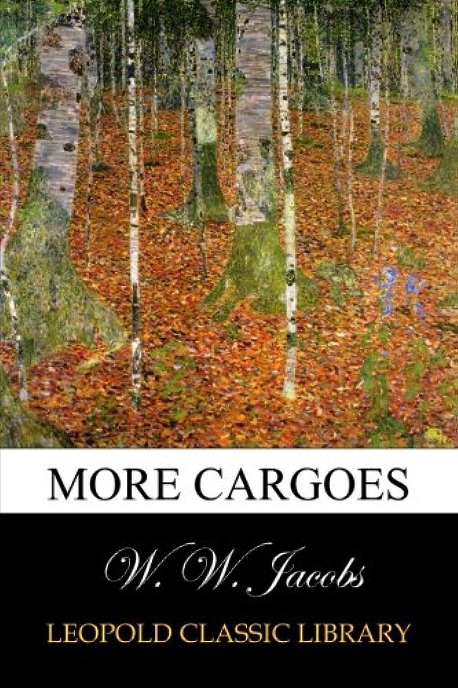 解体する心のこもった平均More Cargoes