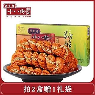 Chinese Snack Food Fried Dough Twists Ma Hua 桂发祥十八街麻花 400克糖醇麻花 无蔗糖添加天津大麻花 天津传统特产零食
