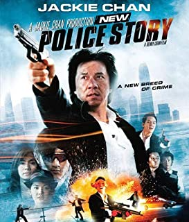 police story 3 english audio