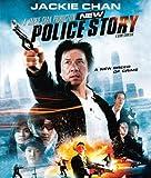 New Police Story [Edizione: Stati Uniti] [USA] [Blu-ray]
