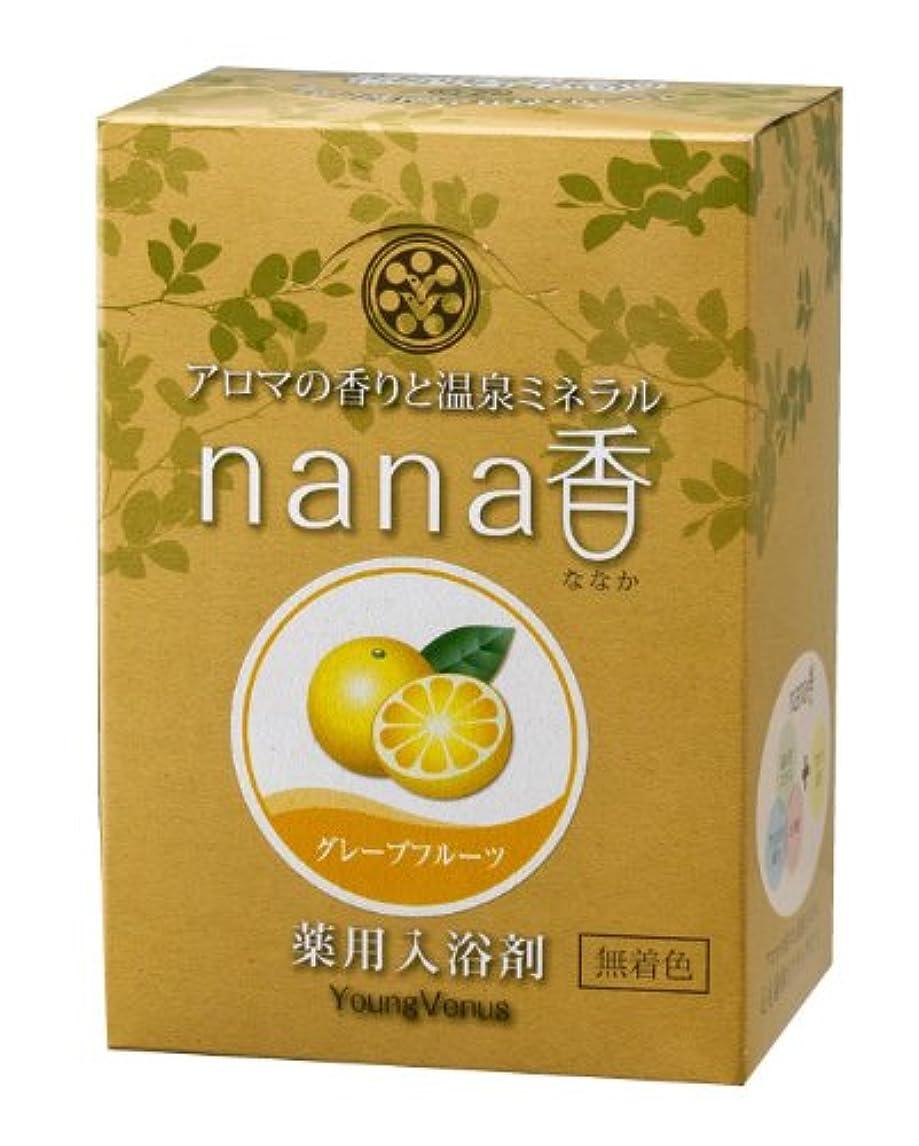 忌まわしい望ましい枠nana香 03グレープフルーツ 60g5袋入り