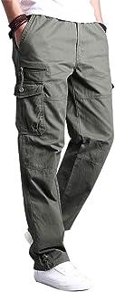 Hilarocky カーゴパンツ メンズ パンツ ワークパンツ ワイドパンツ ロングパンツ 綿 無地 ゴムウエスト 夏 春 秋 冬 ビッグシルエット カジュアル 多機能 大きいサイズ