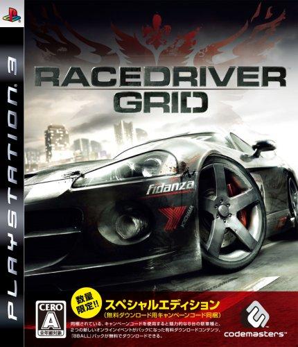 レースドライバーグリッド (スペシャルエディション) (ダウンロード用キャンペーンコード同梱) - PS3の詳細を見る