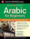 Read and Speak Arabic for Beginners, Third Edition (Read & Speak)