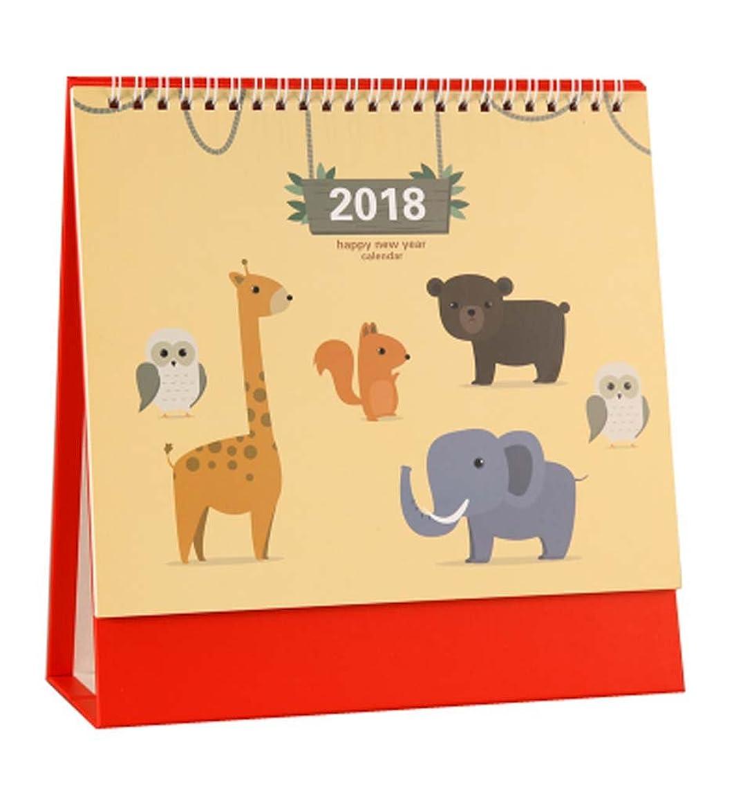 切り刻む危険繕う2018年デスクパッド/壁掛けカレンダー、学術カレンダー、10