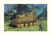 ドラゴン 1/35 ドイツ38 t 15cm自走重歩兵砲グリレ H型 プラモデル