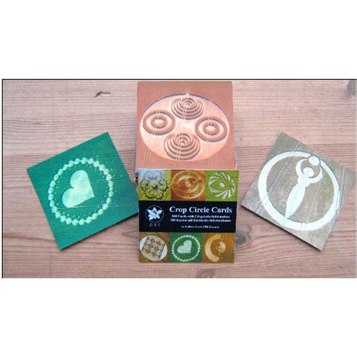 コントロール紀元前打ち上げるコルテ PHIエッセンス クロップサークル カード(全108枚) (PHI Essences) 日本国内正規品