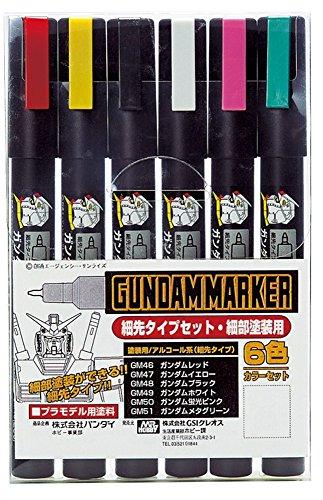 GSI Creos Gundam Marker Ultra Fine Set (6 Markers)