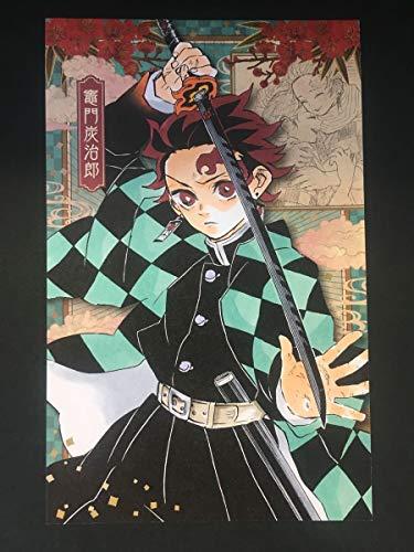 竈門 炭治郎鬼滅の刃 20巻 ポストカードセット付 特装版 ジャンプコミックス 集英社 ポストカード1枚のみ