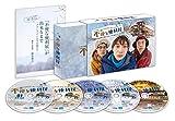 不便な便利屋 Blu-ray BOX[Blu-ray/ブルーレイ]