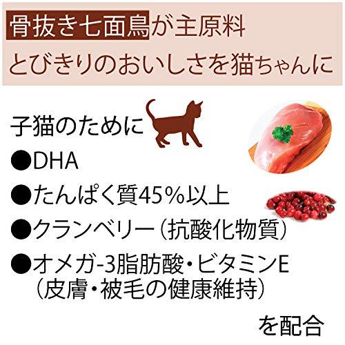 ウェルネス『ウェルネスコア子猫用(離乳期~1歳)』