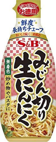 S&B お徳用 みじん切り生にんにく 175g×5個