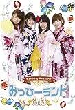 みっひーランド Vol.3[DVD]