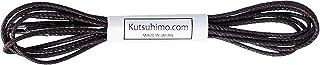 [クツヒモドットコム] ロー引き靴紐・石目柄・丸ひも・太さ約2mm【K-K178】