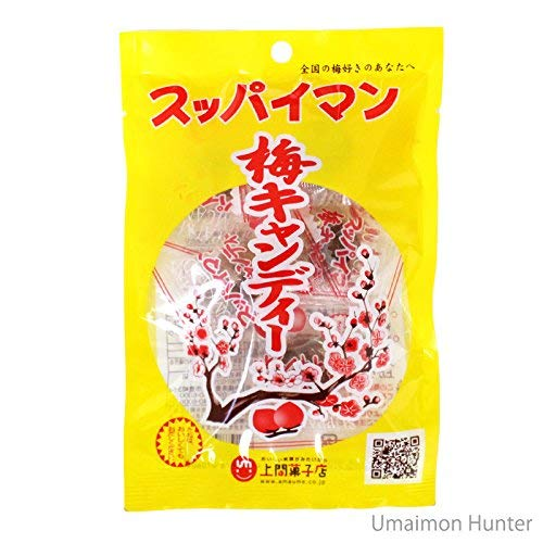 スッパイマン 梅キャンディー 5個入×10袋 上間菓子店 沖縄では定番の乾燥梅干 梅の風味に絶妙な甘さ 熱中症対策や沖縄土産にも
