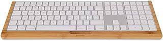 NICE COOL for Apple Magic Wireless Keyboard キーボード スタンド 木製品 (ホワイト)
