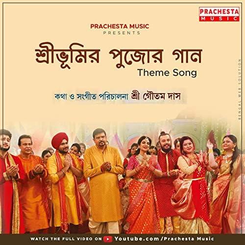 Snigdhajit Bhowmick, Gurujit Singh, Kalyan Bhattacharya, Goutam Das & Dipanwita Chaudhuri