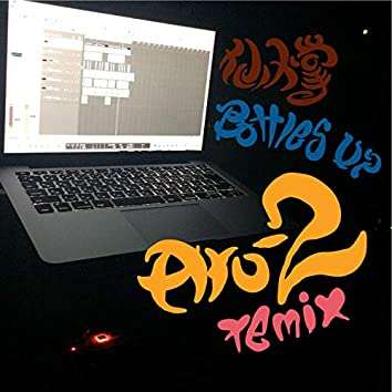 Bottles Up (Aru-2 Remix)