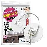 [Hirano]鍵付きドアロック『はるキー』 冷蔵庫 引き出し キャビネット ベビーガード ペット [強力タイプ] ホワイト