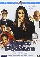 Nayee Padosan [DVD]