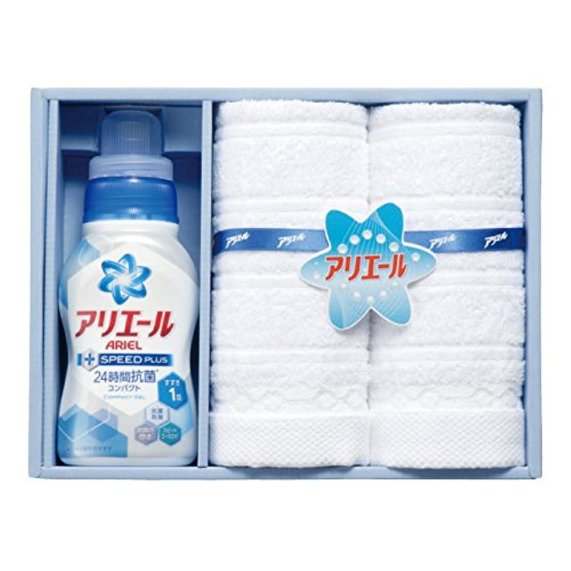 すり膨張する医療のnobrand アリエールタオルセット 石鹸 (SAT-15A)