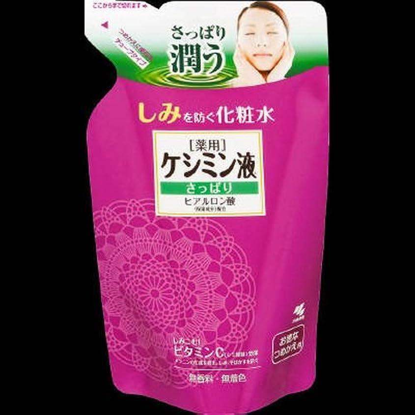 苦しめる遮るタヒチケシミン液さっぱりつめ替え用 140ml ×2セット