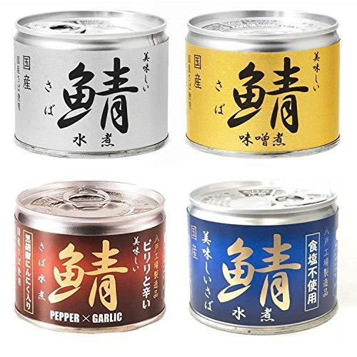伊藤食品 おいしい鯖4種(水煮・味噌煮・水煮 黒胡椒にんにく入・水煮 食塩不使用)×各6缶 190g