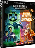 Ishiro Honda Double Feature: The H-Man & Battle in Outer Space (Masters of Cinema) Blu-ray Edition [Reino Unido] [Blu-ray]