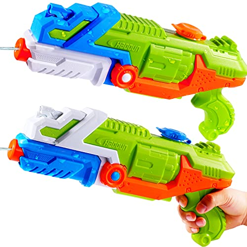 EZIGO Water Gun Toys 2 Pack Super Water Soaker Blasters 1050CC High Capacity Squirt Guns Long Range Water Pistol Shooter Pool Party Favors for Kids Adults Game Summer Gift Water Fun Fight Toys