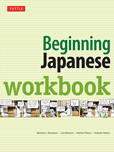 Beginning Japanese Workbook: Revised Edition: Practice Conversational Japanese, Grammar, Kanji & Kana