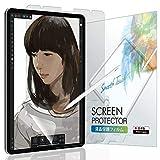 【ペン先の消耗を抑える/ケント紙】 iPad Pro 11 (2020/2018) ペーパーライク フィルム 【貼付け失敗時 無料再送】 日本製 液晶保護フィルム 反射防止 指紋防止 気泡防止 【BELLEMOND(ベルモンド)】IPD11PLK