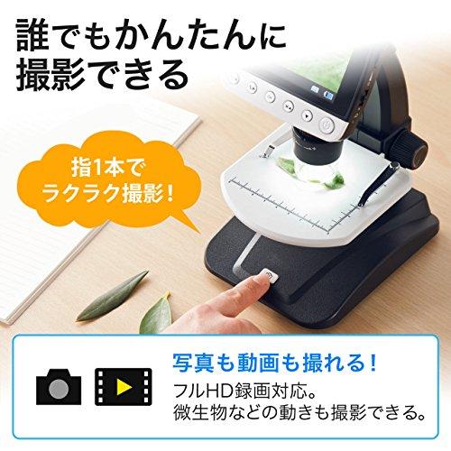 SANWASUPPLY(サンワサプライ)『デジタル顕微鏡(400-CAM052)』