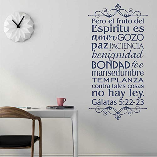 Gálatas 5: 22-23 Versículos de la Biblia Vinilos españoles Vinilos