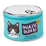 1PC linda bolsa cosmética Can Food Design bolsa de maquillaje MultifunctionalPouch portátil Organizador Bolsa de accesorios perfecto regalo para los amantes de peces gato (verde)