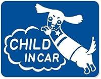 imoninn CHILD in car ステッカー 【マグネットタイプ】 No.38 ミニチュアダックスさん (青色)
