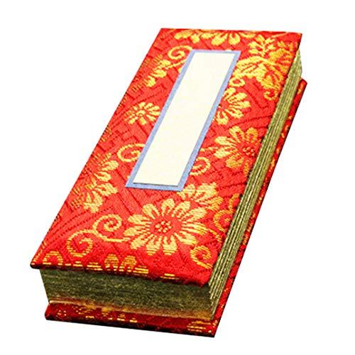 京仏壇はやし 過去帳 金襴 ( 茶 ) 6寸 日付入り ◆縦 約18cm 横 約7cm 厚み 約2.5cm