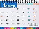 高橋 2020年 カレンダー 卓上 B6 E152 ( カレンダー )