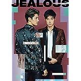 Jealous(初回生産限定盤)