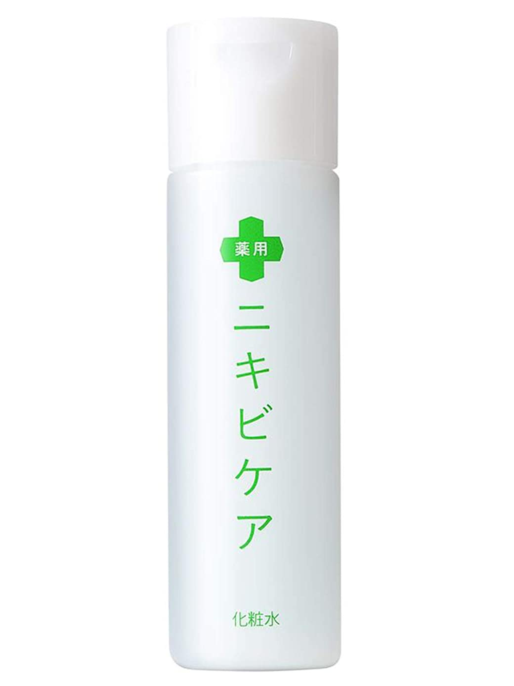 カメ凍ったアジア人医薬部外品 薬用 ニキビケア 化粧水 大人ニキビ 予防「 あご おでこ 鼻 ニキビ アクネ 対策」「 肌をひきしめサラサラに 」「 コラーゲン プラセンタ 配合 」 メンズ & レディース 120ml