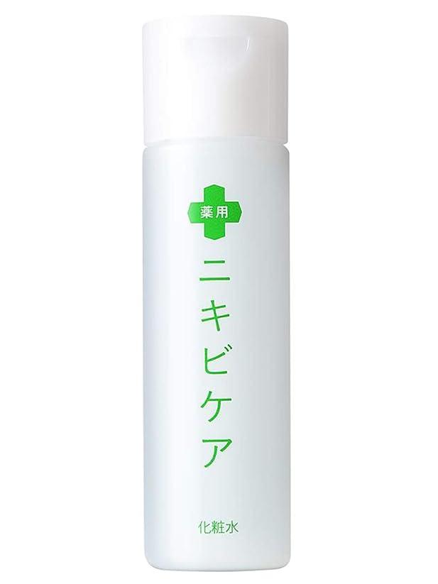 マニフェスト喉が渇いた聞く医薬部外品 薬用 ニキビケア 化粧水 大人ニキビ 予防「 あご おでこ 鼻 ニキビ アクネ 対策」「 肌をひきしめサラサラに 」「 コラーゲン プラセンタ 配合 」 メンズ & レディース 120ml